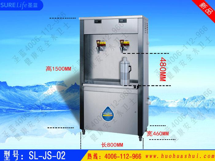电热开水器;即热式饮水机