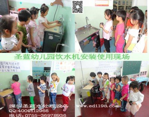 幼儿园健康饮水图片