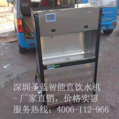 医院直饮水机系统选择圣蓝智能直饮水机