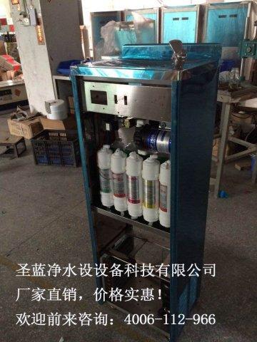 尼客户订购圣蓝不锈钢冰热饮水机